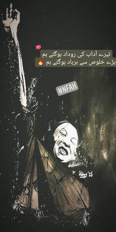 Nfak Quotes, People Quotes, Poetry Quotes, Wisdom Quotes, Urdu Poetry Romantic, Love Poetry Urdu, Nfak Lines, John Elia Poetry, Nusrat Fateh Ali Khan