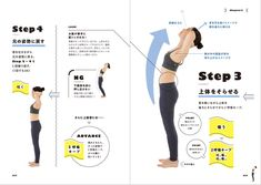 Diet, Workout, Health, How To Make, Style, Salud, Health Care, Work Outs, Healthy