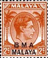British Military Administration of Straits Settlements 1945 SG 2a 2c Orange Fine Mint SG 2a Scott 257 Other British Commonwealth Stamps here