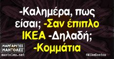 Funny Status Quotes, Funny Statuses, Humor Quotes, Optimist Quotes, Free Therapy, Greek Quotes, English Quotes, True Words, Just For Laughs