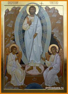analoy icon of the Resurrection of Our Lord Jesus Christ Religious Images, Religious Icons, Religious Art, Church Icon, Religion, Christian Artwork, Christ Is Risen, Easter Religious, Jesus Christus