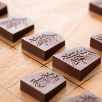 Feed Your Appetite for Conquest with a Chocolate Shogi Set