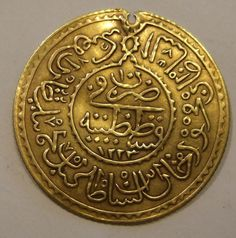 Turkey Uses Gold Bullion To Stabilise Its Currency And Economy Empire Ottoman, Gold And Silver Coins, Gold Gold, Gold Money, Coin Worth, Gold Bullion, Silver Eagles, World Coins, Fountain Pens