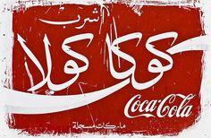 Arabian Coke / Coca-cola Árabe : Tangier, Morocco / Marruecos by Lost in Japan, by Miguel Michán, via Flickr