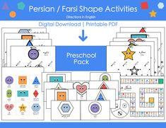 Persian / Farsi Shape Activities - Preschool Pack