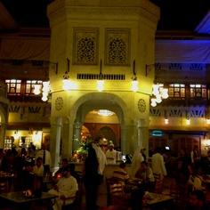 Iftar wafi mall Dubaï