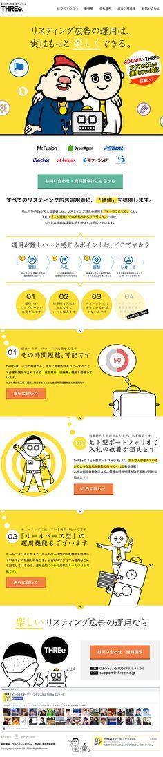 Web Design, Site Design, Layout Design, Japanese Graphic Design, Graphic Design Art, Character Web, Web Japan, Japan Illustration, Blood Donation