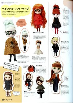 Dolly*Dolly27 « Blythe Doll Press