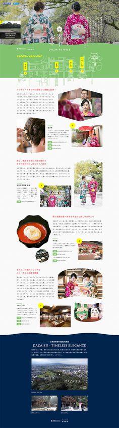 太宰府マイル WEBデザイナーさん必見!ランディングページのデザイン参考に(かわいい系)