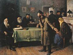 Юрий Пэн Развод 1907 г.