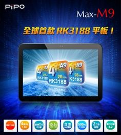 The first RK3188 Quad Core Cortex A9 1.8Ghz 28nm #Android #Tablet, The PiPo Max M9       Source: http://blog.t-kstore.com/