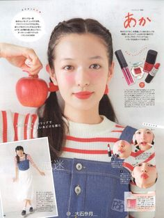 Japanese Makeup, Japanese Beauty, Makeup Trends, Makeup Inspo, Sibling, Beauty Women, Makeup Looks, Make Up, Hairstyle