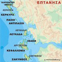 Όλα τα νησιά της Ελλάδας ανά κατηγορίες Geography, Map, Teaching, World, Blog, The World, Location Map, Blogging, Learning
