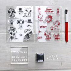 【楽天市場】(こどものかお)すぐに使えるインク付きスタンプセット生誕65周年記念スヌーピークリアスタンプセットダンディスヌーピー柄 20柄:京都文具屋