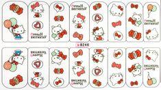 Advent Calendar, Holiday Decor, Cards, Home Decor, Tattoo, Decoration Home, Room Decor, Advent Calenders, Maps