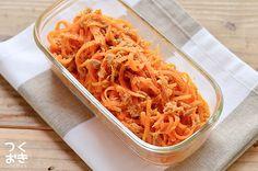 レンジで簡単。にんじんのツナごま和え | 作り置き・常備菜レシピサイト『つくおき』