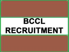 bccl recruitment