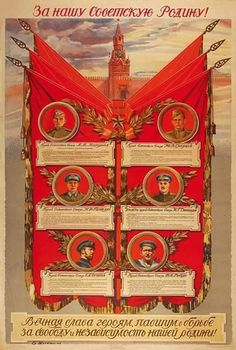 'For Our Soviet Motherland' Soviet Postcard With Hero Of Soviet Union Title Bearers