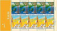 Posti online shop Stamps Europa: Visit Finland -postimerkkipari