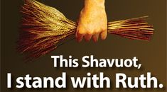 This Shavuot, Stand With Ruth   Reform Judaism