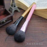 Cosmetic brush - megaga wool professional blush brush blusher brush cosmetic tools