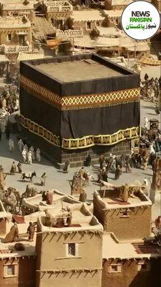 Learn Islam with Quran Mualim is very easy and straight Islamic website. Here we educate the new Muslims about Quran & Hadith. Noorani Qaida, Tajwead, Prayer, Zakat, Hajj and Fasting. Islam Beliefs, Islam Religion, Islam Quran, Islamic Images, Islamic Pictures, Islamic Art, Islamic Quotes, Mecca Masjid, Masjid Al Haram