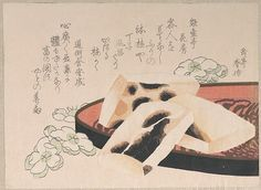 Yashima Gakutei (Japanese, 1786?–1868). Toasted Mochi (a kind of rice food used during the New Year season), 19th century. The Metropolitan Museum of Art, New York. H. O. Havemeyer Collection, Bequest of Mrs. H. O. Havemeyer, 1929 (JP2322)
