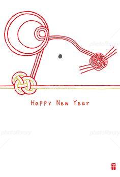 2020年 子年年賀状 水引きネズミ イラスト素材 New Year Card Design, Chinese New Year Design, Chinese New Year 2020, New Year Designs, Blackboard Drawing, Chalkboard Art, New Year Illustration, Japanese Poster Design, Red Packet