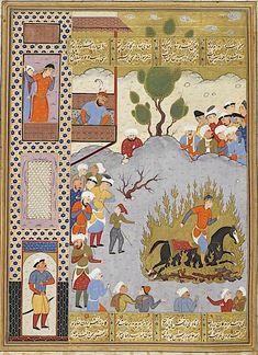 The fire-ordeal of Siyavush. From Firdawsi's Shahnamah, Shiraz Safavid style, dating from the 16th century