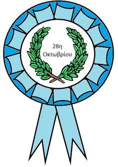 Δημιουργίες από καρδιάς... 28th October, School Projects, Birthday Wishes, Symbols, Peace, Education, Art, Art Background, Special Birthday Wishes