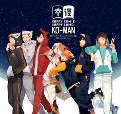 Pixiv Id 3125318, Haikyuu!!, Kuroo Tetsurou, Ooikawa Tooru, Bokuto Koutarou, Kageyama Tobio, Hinata Shouyou, Akaashi Keiji, Kenma Kozume