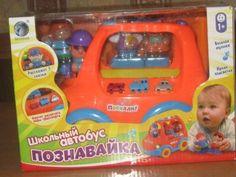 Игрушка детская Познавайка. Автобус школьный. Новый.