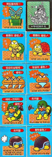 9 Best Hammer Bro Images Hammer Bro Super Mario Super Mario Bros