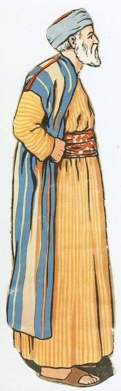 Pharisee/Jewish elder