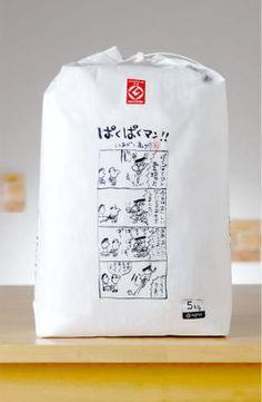 「 【アガリックスのお米はクスッと笑いのくる「しあがり寿さん」の4コマ漫画パッケージ】 」の画像|パッケージマーケティング 松浦陽司のブログ|Ameba (アメーバ)