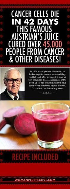 Rudolf Brojs from Austria has dedicated his whole life to finding the best natural cure for cancer. He actually made a special juice that gives excellent results for treating cancer. He has cured m…