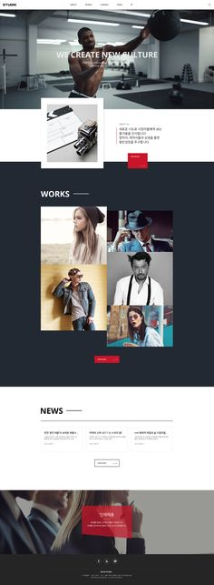 웹쟁이, webjangi.com, 무료템플릿,무료디자인,프리미엄제작,웹반응형 홈페이지, 웹반응형 탬플릿, PSD무료제공, 디자인 탬플릿, 디자인샘플, 디자인 벤치마킹 User Interface Design, Web Design, Design Ideas, Decoration, Layout, Website, My Favorite Things, Digital, Contents