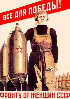 1942 ... 'Everything for the Victory! Women's Front, USSR' Soviet propaganda