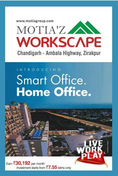 A Larger Life & Affordable Price- WORKSCAPE