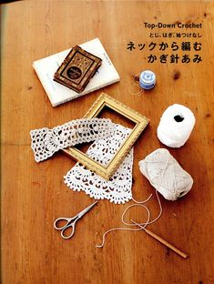 Japanese book and handicrafts - Lets knit series 2011 Top-Down Crochet Crochet Book Cover, Crochet Books, Crochet Chart, Knit Crochet, Book Crafts, Diy And Crafts, Knitting Patterns, Crochet Patterns, Knitting Books