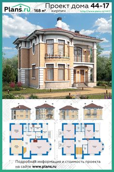 Narrow Lot House Plans, My House Plans, 2 Storey House Design, Civil Construction, Modern Bungalow House, Model House Plan, Outdoor Stairs, Fantasy House, Design Your Dream House