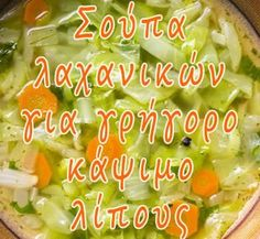 Healthy Salads, Healthy Nutrition, Healthy Tips, Healthy Eating, Healthy Recipes, Snack Recipes, Cooking Recipes, Eat Smart, Greek Recipes