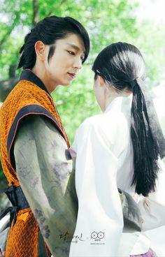 Lee Jun Ki & IU