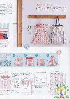 Sacos de várias práticas, bem como tutoriais Oh, super agradável Patchwork japonês bag-008.jpg