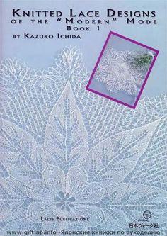 Knit Lace Designs - rejane camarda - Picasa Web Albums