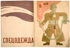 Beautiful Books, Terrible Times: The Free Expression of Soviet Children's Lit