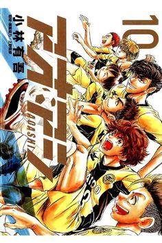 漫画 bank アオアシ 全21巻配信『アオアシ』を漫画BANK(バンク)の代わりに無料で読む方法