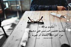 إبتسموا .. ^__^