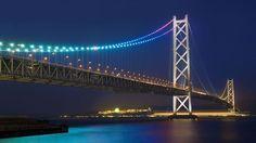 Akashi Kaikyo Bridge is thelongest suspension bridge in the world. Only in Japan! . . . . . #akashikaikyo #bridge #kobe #suspensionbridge#japón #japon #nippon #igers #instadaily #日本 #instagood #jco #japancommunity #crazyhousesean #visitjapan #amazing #madeinjapan #japanese