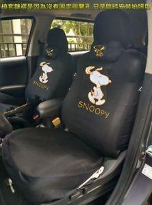 Despicable Me Minions Car Seat Covers Accessories Set 18pcs TL15-77H ...
